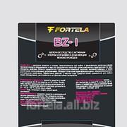 Щелочное средство с активным хлором для мойки и дезинфекции молокопроводов BZ-1 фото