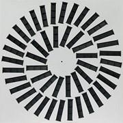 Диффузор вихревой фото