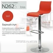 Барный стул Barneo Bras N-262 фото