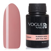 Vogue Nails, База для гель-лака Rubber, розовая, 30 мл фото