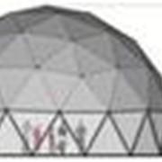 Купола геодезические 14М фото