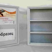Футляры металлические для аптечек, корпус ФАМ-1 фото