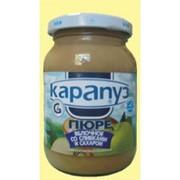 Пюре Карапуз из яблок со сливками фото