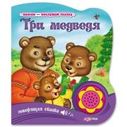 Три медведя фото
