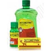 Средства от эктопаразитов Эктометрин (1амп Х 2мл), Эктометрин 50 мл, Эктометрин 500 мл фото