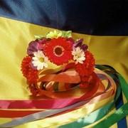 Доставка цветов по Украине фото