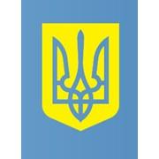 Сертификация продукции в системе УКРСЕПРО фото