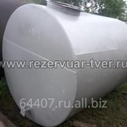 Емкость РГС-10 куб. м фото