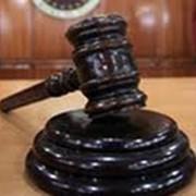 Представительство в арбитражных судах фото