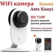 WiFi камера Xiaomi Ants Xiaoyi оригинал (беспроводная видеокамера) фото