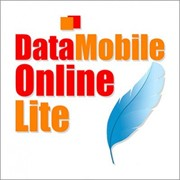 ПО DataMobile, версия Online ЕГАИС ОПТ (Android) фото