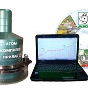 Спектрометр энергий бета излучения СЕБ-01-150 фото