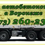 Услуги автобетононасоса фото