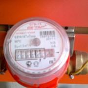 Оптовая продажа счетчиков воды производство Россия, счетчики воды фото