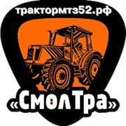 Кожух радиатора МТЗ-82 (Аналог) фото