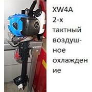 Лодочный мотор XW4A 52 cc 3.5 л.с. фото