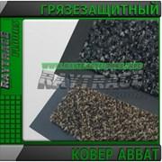 Антискользящее ковровое покрытие ABBAT фото