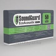 ЭкоПлита звукопоглощающая SoundGuard EcoAcoustic фото