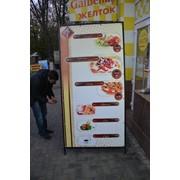 Chiria carcasei a fotopanoului metalic (1,2x2,2 m) фото