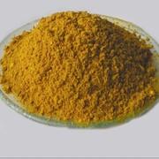 Ализариновый желтый фото