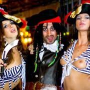 Организация корпоративных вечеринок, организация вечеринок, корпоративы Харьков фото