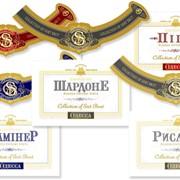 Шампанское ТМ COLLECTION OF BRUT - дизайн лого ТМ, дизайн этикетки /кольеретки линейки SKU. фото