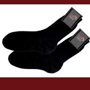 Высококачественные мужские носки из хлопчатобумажной пряжи, рельефного переплетения, продольных рисунков различных раппортов фото