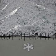 Фетровые заготовки-снежинки белые 2,5 см 1000 шт 570206 фото