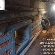 Усиление проемов в Харькове фото