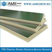 Плита PIR Фольгированная бумага/Фольгированная бумага 40мм