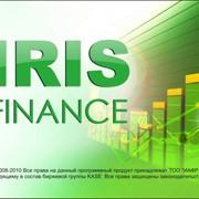 Сбор информации для баз данных, Пользовательское программное приложение IRIS Finance (IRBIS Information System) фото