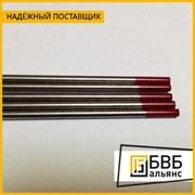 Электроды вольфрамовые ВА 2,5 мм фото
