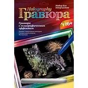Гравюра с эффектом голографик чихуахуа гр-125 фото