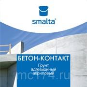 Бетонконтакт (12 кг) фото