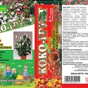 Коко-грунт (100% кокосовое волокно) kokogrunt.by фото