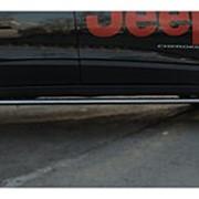 Пороги Jeep Cherokee Trailhawk 2013 - наст. время (труба с проступью 75х42 мм) фото