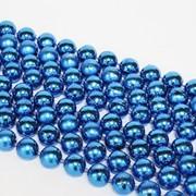 """Бусы на елку """"Новогодние шарики"""", синие, 2.7 м, (MILAND) фото"""