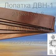 Лопатка текстолитовая ДВН-1 фото