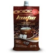 Кофе натуральный со сгущенным молоком и сахаром фото