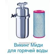 Фильтр Аквафор Викниг Миди для горячей воды фото