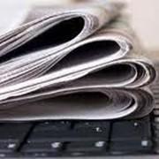 Газеты еженедельные, свежая пресса фото