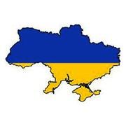 Дистрибюция товаров промышленного значения в Украине фото