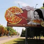 Креативная наружная реклама фото
