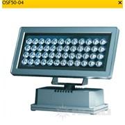 Светодиодный прожектор OSF50-04 фото