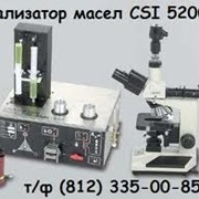 Анализ трансформаторного масла, Анализ трансформаторного масла в Актау фото
