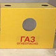 Металлический ящик для газового счётчика. фото