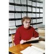 Ведение архива предприятия фото