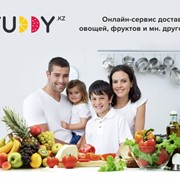 Овощи и фрукты с доставкой на дом или офис в Алматы! фото