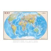 Карта настенная Мир. Политическая карта, М-1:25 млн., размер 122х79 см, ламинированная фото