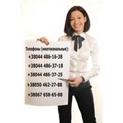 Бухгалтерские услуги для физических лиц-предпринимателей (СПД) фото